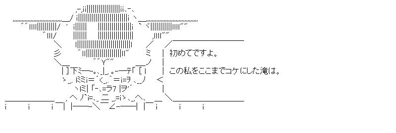 aa_20151105_03.jpg
