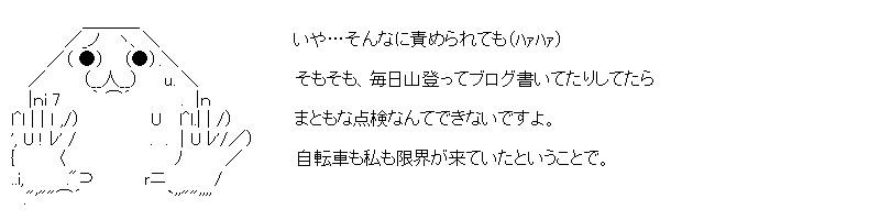 aa_20151105_05.jpg