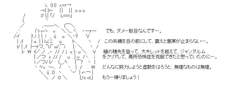 aa_20151106_02.jpg