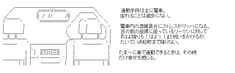 aa_20151106_05.jpg