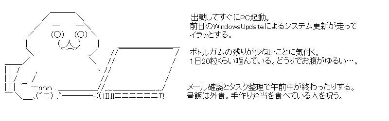 aa_20151106_06.jpg