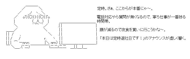 aa_20151106_09.jpg