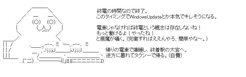 aa_20151106_10.jpg