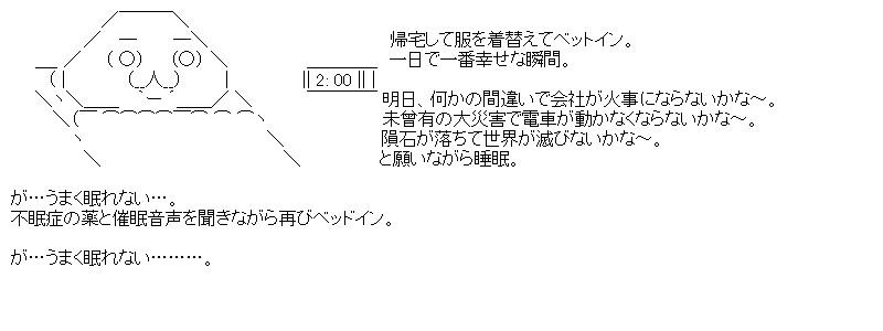 aa_20151106_11.jpg