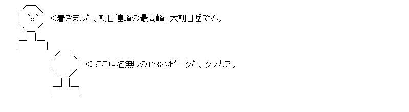aa_20151106_13.jpg