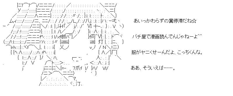 aa_20151107_01.jpg