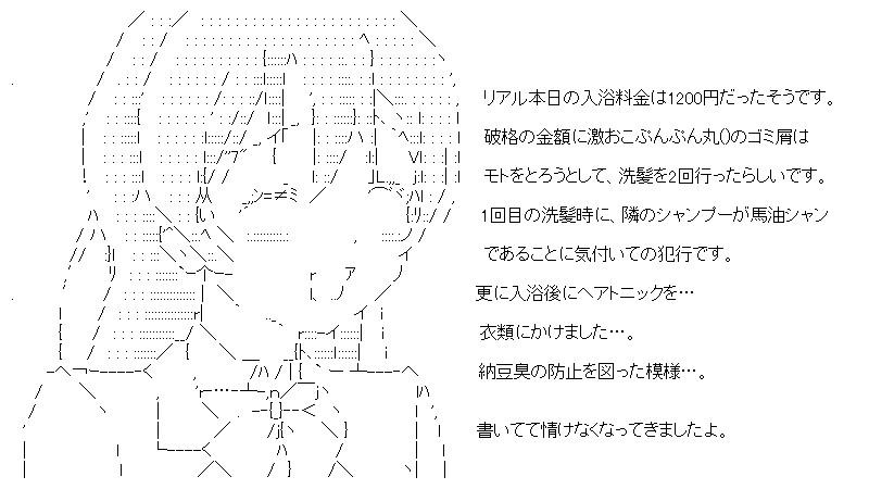 aa_20151110_01.jpg