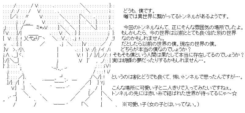 aa_20151111_01.jpg