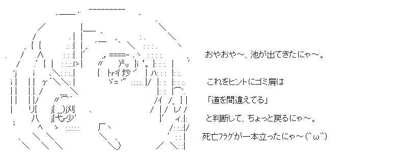 aa_20151114_01.jpg