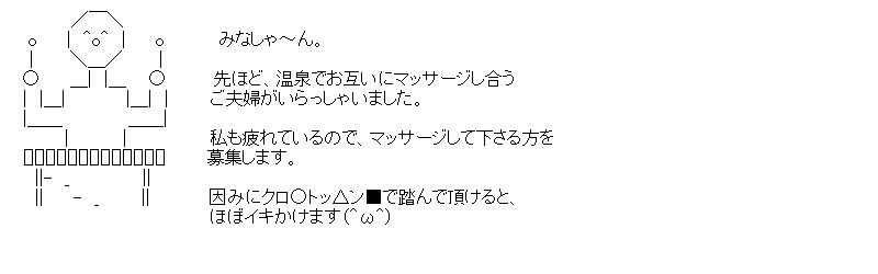 aa_20151121_01.jpg