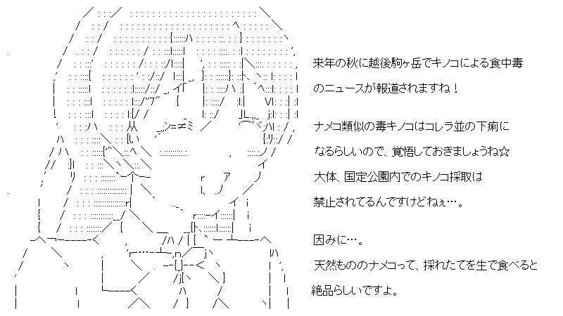 aa_20151122_02.jpg