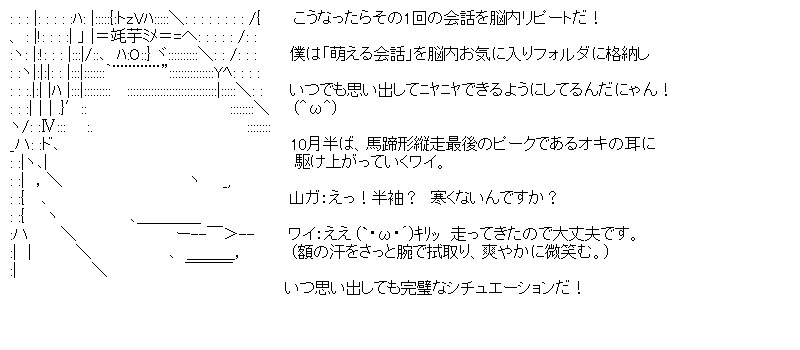 aa_20151124_03.jpg