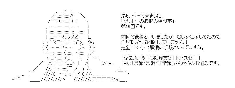aa_20151126_02.jpg