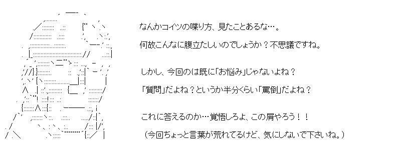 aa_20151126_04.jpg