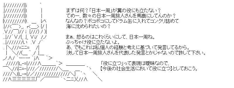 aa_20151126_05.jpg
