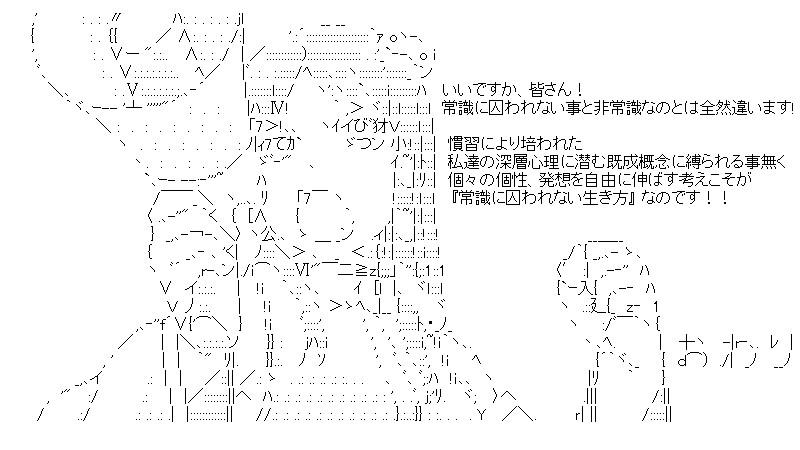 aa_20151126_11.jpg
