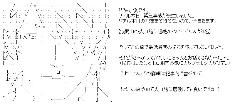 aa_20151202_01.jpg