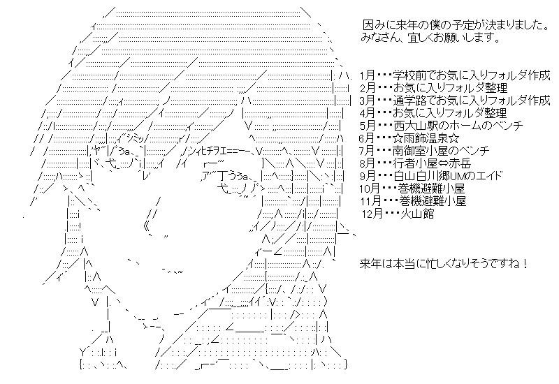 aa_20151202_02.jpg
