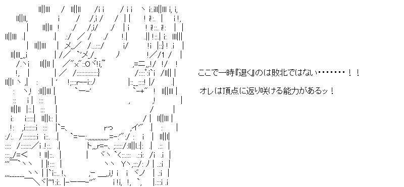 aa_20151205_02.jpg