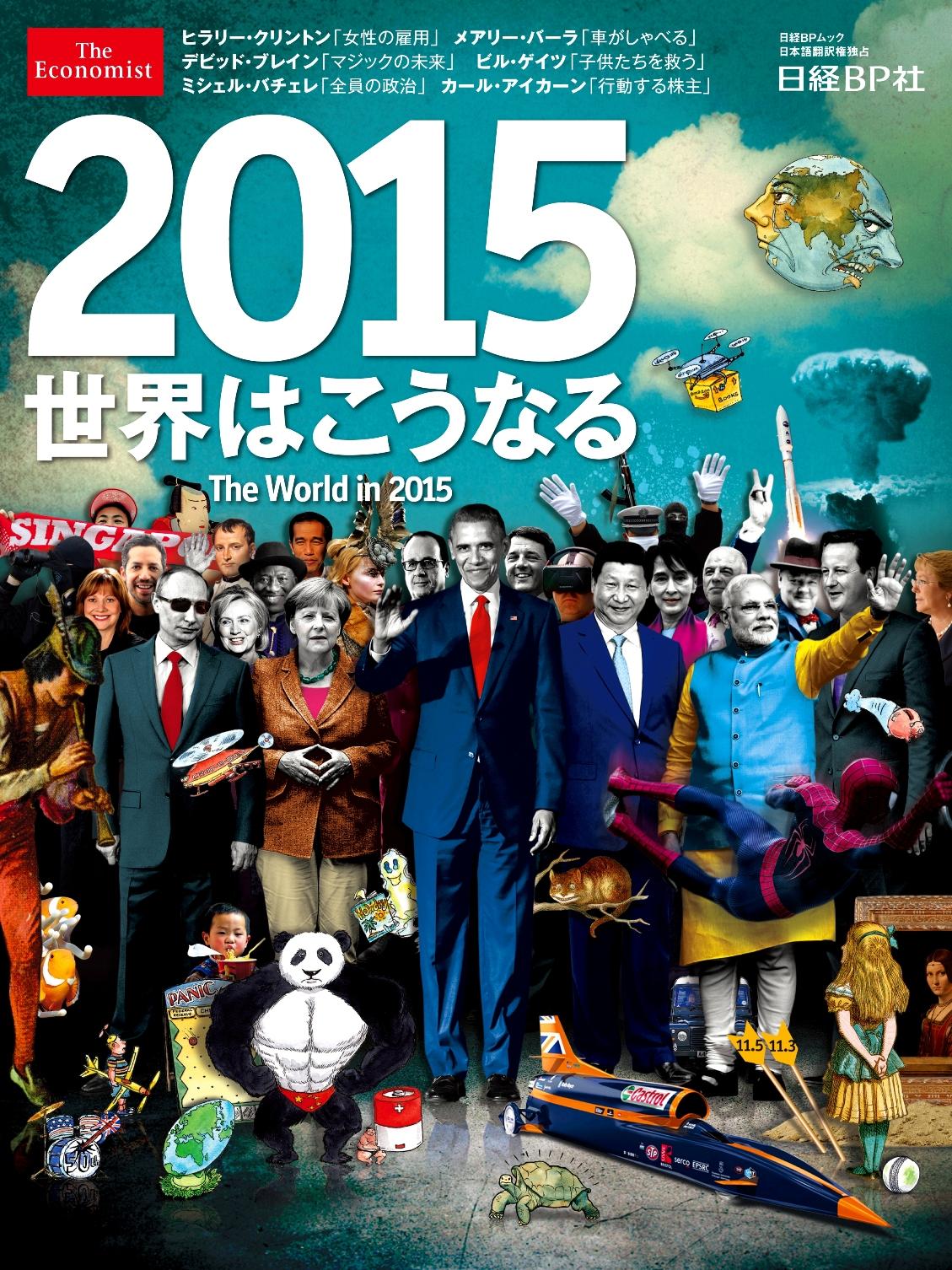 20150117-2.jpg