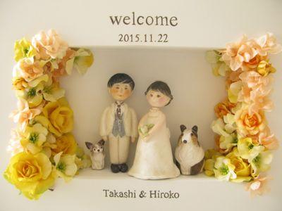 151122-wedding1.jpg