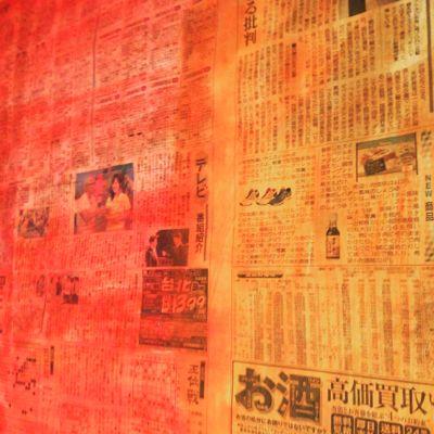150831-新聞紙