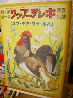 151010-カタリ文庫