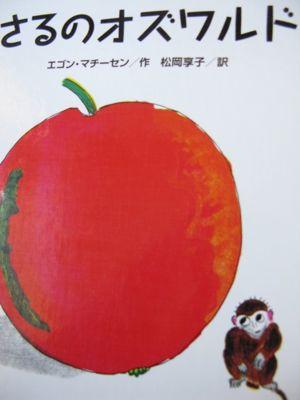 151027-絵本1