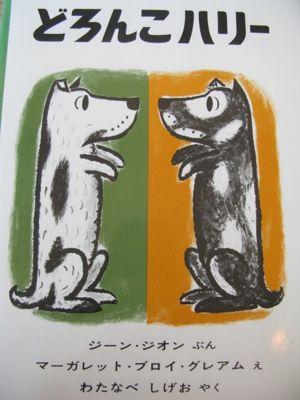 151027-絵本2