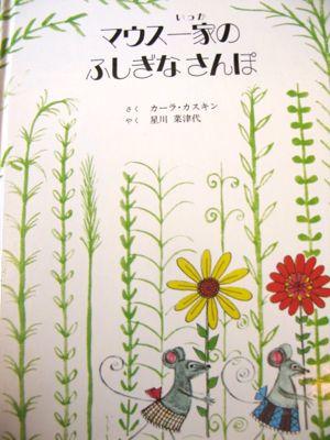 151027-絵本3