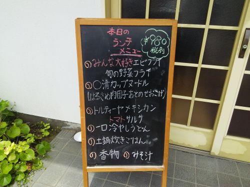 s_IMG_20150711_120512.jpg