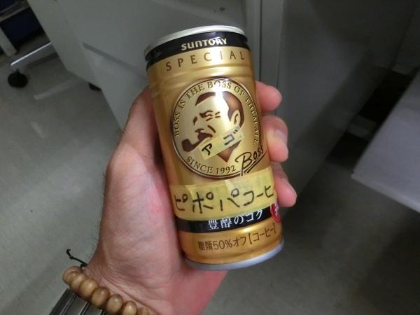 ピポパコーヒー