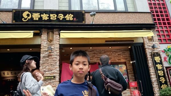 南京010
