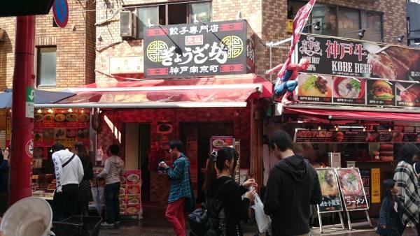 南京036