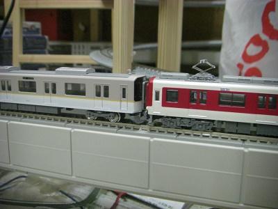 9020/9000系併結
