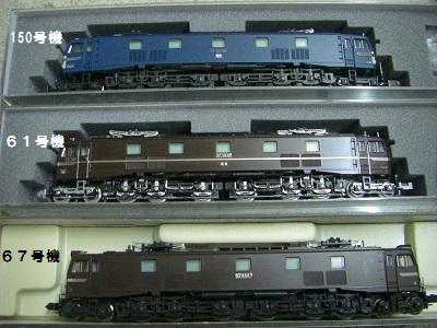 EF58 3機の並び2