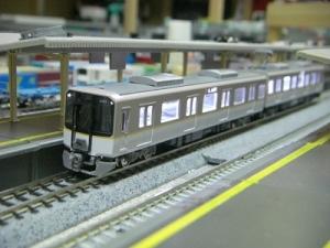 近鉄9020系 Tc