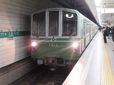 神戸市交1000-02型