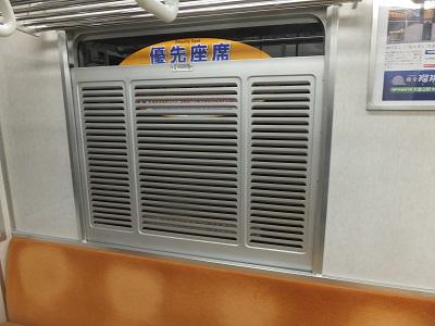 1000-02型ブラインド