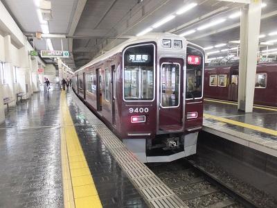阪急9300系9400