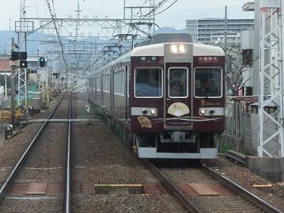 阪急6300系6354 京とれいん