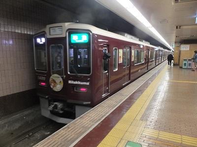 阪急1300系リラックマ 1400