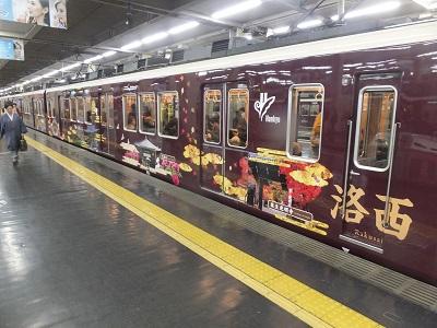 阪急8300系古都 8332側面