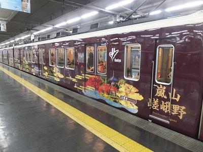 阪急8300系古都 8313側面