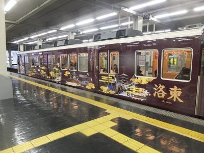 阪急8300系古都 8413側面