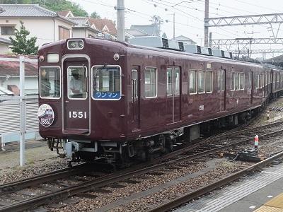 能勢電1500系1551 1