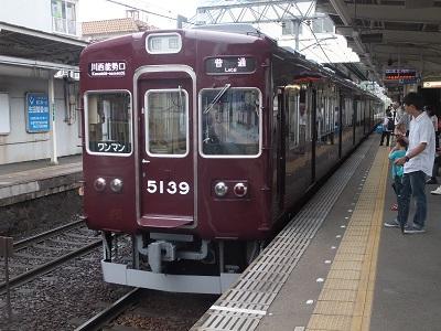 能勢電5100系5139 1