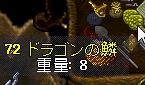 WS003287_2015092921043692c.jpg