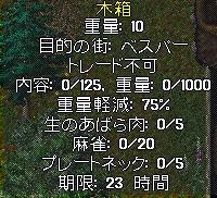 WS003298.jpg