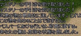 WS003371_20151009201616095.jpg